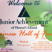 Mahalo for an Outstanding Business Hall of Fame Reception