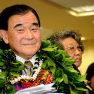JA Hawaii Business Hall of Fame Honors Russ Oda